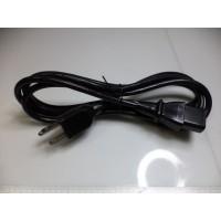 Power Kablo