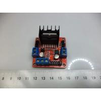Arduino ile Motor Sürmek için Sürücü Modüller